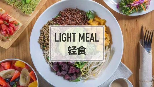 轻食低卡餐厅加盟如何选择品牌